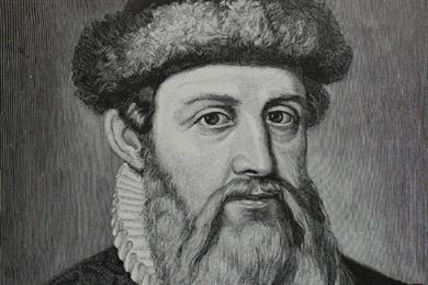 History of advertising: No 130: Johann Gutenberg's printing press