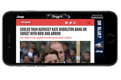 95% viewability rate... is this the mobile ad format of the future?