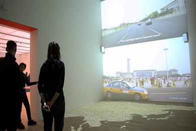 Watch: technology and art collide in Tate Modern's new extension