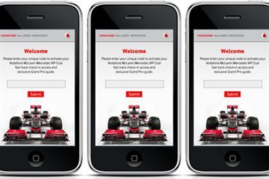 McLaren QR codes