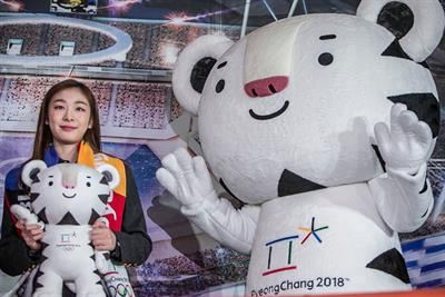 IOC appoints Publicis for 2018 Winter Olympics global campaign