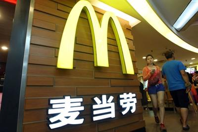 In Asia, global brands pour money into food safety