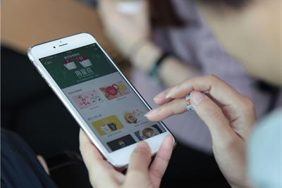 Starbucks China enables social gifting via WeChat to brew up sales