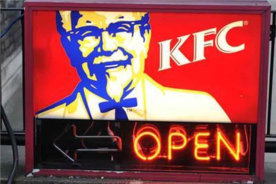 KFC brings 'Western dining experience' to Myanmar