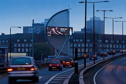 Stratford Digital Sail: outdoor media site
