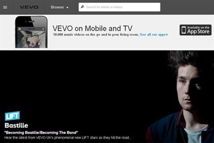 Vevo: YouTube is reportedly about to take 42m stake in music video site