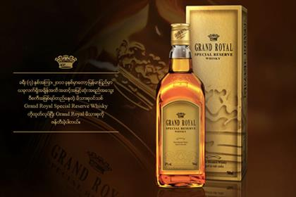 Grand Royal Whisky: Myanmar sponsorship deal with Chelsea FC