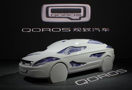 Qoros: Chinese car brand expected to launch in the UK in 2016