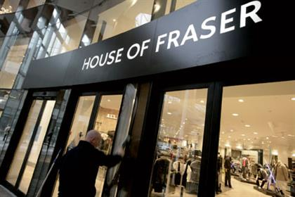 House of Fraser: relaunches website