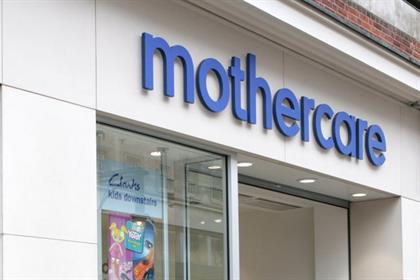 Mothercare: to close 111stores including Early Learning Centre outlets