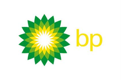 BP: marketing plans on hold