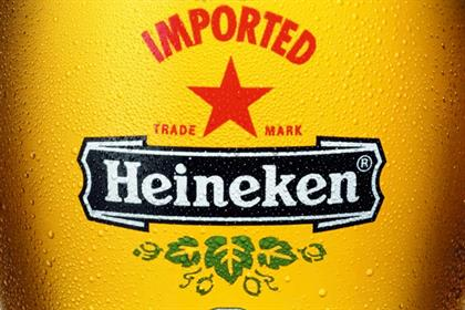 Heineken