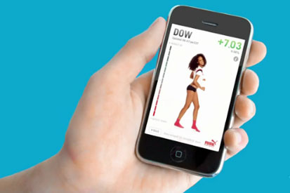 Puma has launched a new app with stripping models