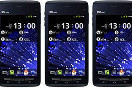 Fujitsu: the Arrows ES IS12F smartphone released recently outside Europe