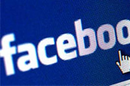 Facebook: charging brands 50,000 for its Deals service