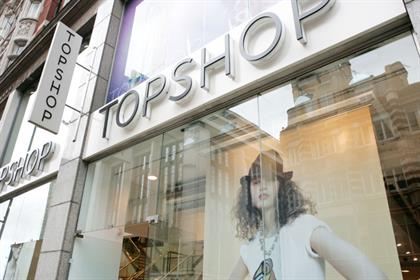 Topshop: makes key marketing hire