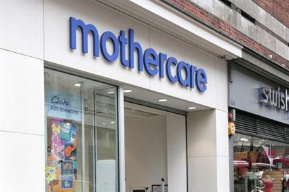 Mothercare: ad review