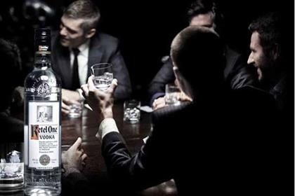 Ketel One Vodka: wants UK-specific advertising