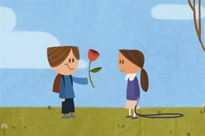 Google's Valentine's doodle: most shared this week
