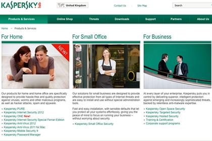 Kaspersky: searching for an ad agency