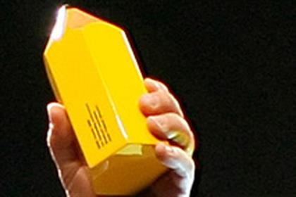 D&AD: The UK wins 21 yellows