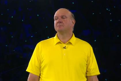 Steve Ballmer's emotional goodbye to Microsoft