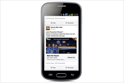 Facebook: testing call back advertising format