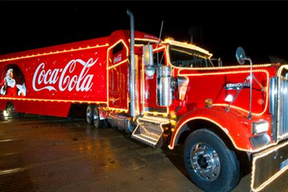 New agency: Coca-Cola split with Portland over conflict issues