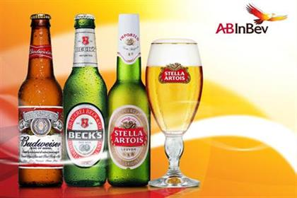 AB InBev: World's largest brewer