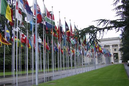 United Nations: Search for PR firm cancelled