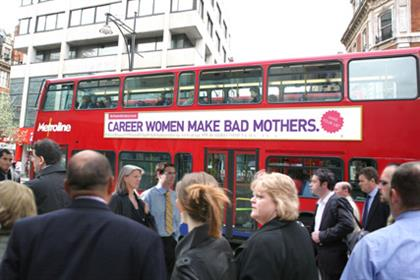 Beta 'bad mothers' ad: pulled by OAA