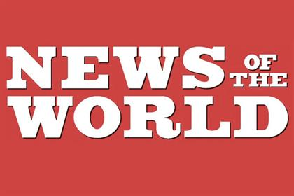 The News of the World: sister title reports four million sales