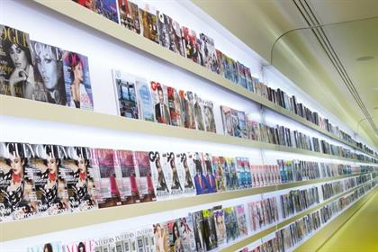 Vogue: Condé Nast title goes on sale in the publisher's newsagent