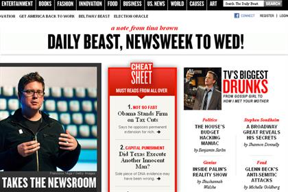 Daily Beast: to merge with Newsweek
