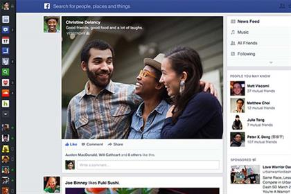 Facebook: unveils fresh News Feed look