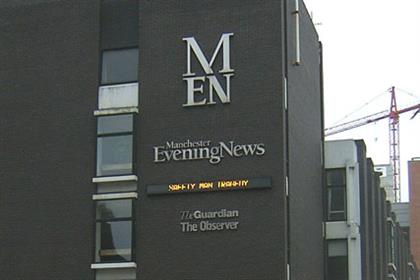Manchester Evening News: one of the papers sold to Trinity Mirror