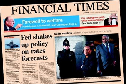 Financial Times: second cover price rise in three months