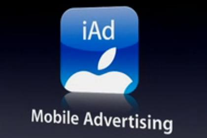 Apple iAd: Todd Teresi is hired to run the mobile advertising offering