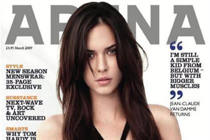 Arena magazine faces closure