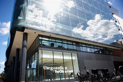 Guardian: set to report annual losses of around £35m
