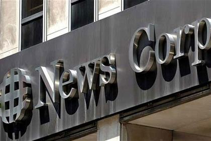 News Corp: launches global ad exchange for advertisers
