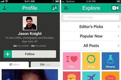 Vine: Twitter's video app