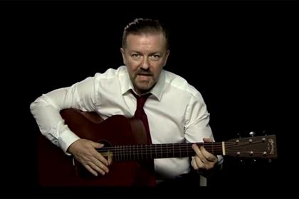 Ricky Gervais: teaches guitar as David Brent on YouTube