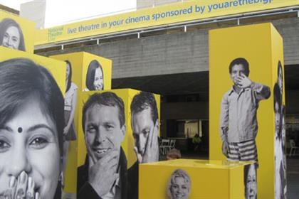 Aviva: gives big, bad insurance a fresh face