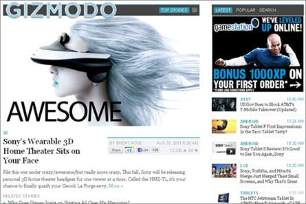 Gizmodo: Future signs deal to launch UK version of US technology blog
