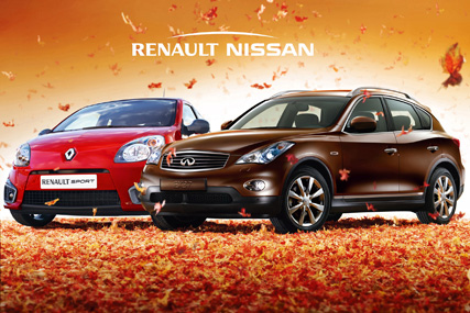 OMD lands Renault-Nissan account