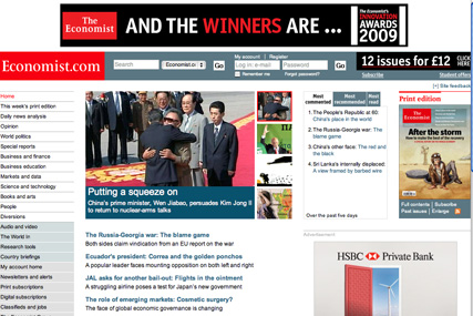 The Economist: to begin experimentation with new pay wall for its website