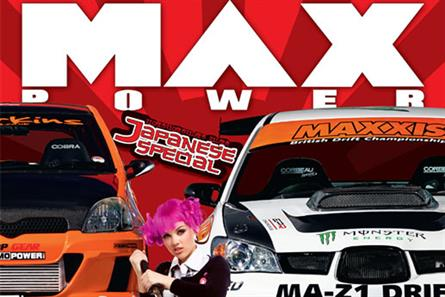 Max Power: Bauer title suspends publication