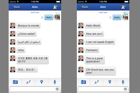 Topi has added instant translations to its conference and events networking app