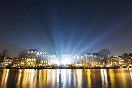 Colt Technology's four-day conference will take place in Amsterdam (©iStockphoto.com)